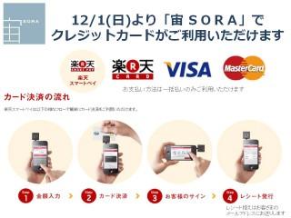 2013.12カード320.jpg