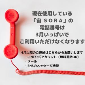 電話1d.png