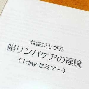 IMG_9180.JPG